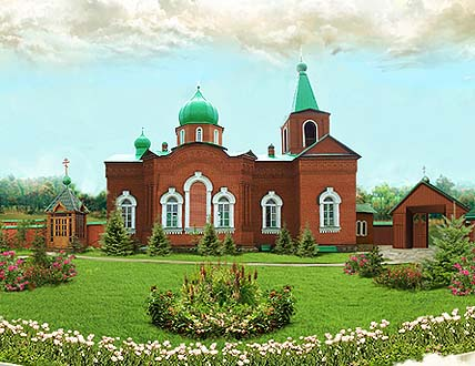 Всецарицынский_ мужской_монастырь